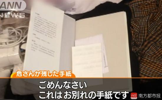 日本媒体报道截屏。
