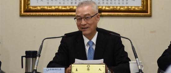 30日,吴敦义首次主持国民党中常会。(图片来源:台媒)