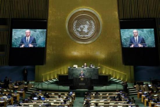 图为去年的联合国大会资料图