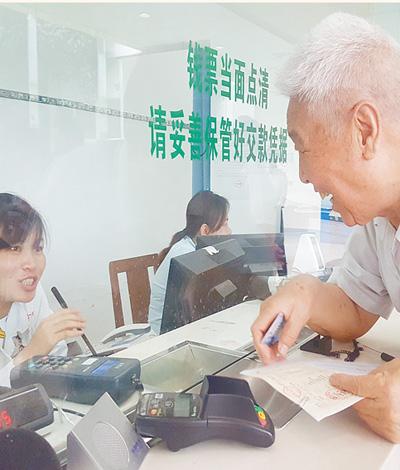 海南退休白叟张震贝在广中医科年夜学第一从属病院住院看病,实现了即时结算。 本报记者 王云娜摄