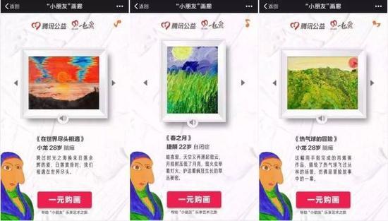 深圳民政局:近日将公开一元画公募活动报备情况