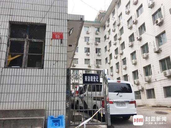 北京左安门内大街59号――东城经侦支队所在地