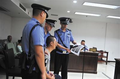 昨日上午,业务员赵某在丰台法院受审时承认,入职9天时间从所供职单位窃取10万条客户信息。丰台法院供图