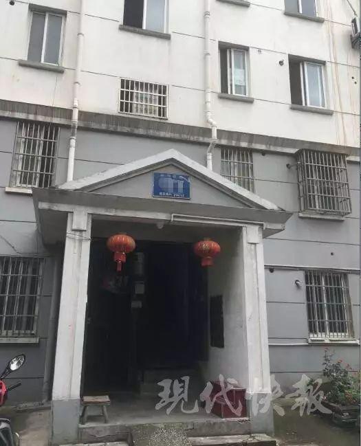 △悲剧就发生在这栋楼的 5 楼