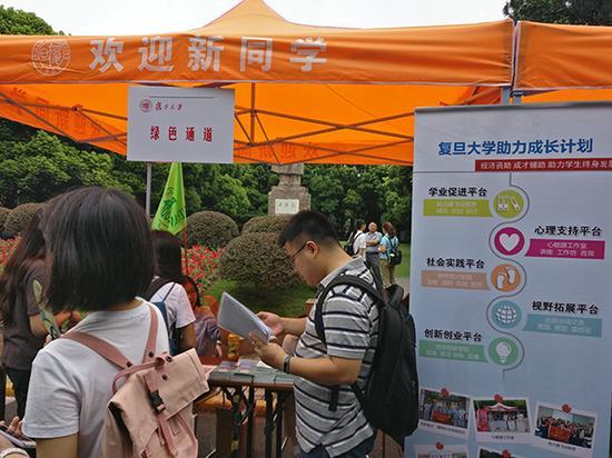 9月3日,复旦大学新生报到,入口显著位置留给了绿色通道。澎湃新闻记者 周航 图