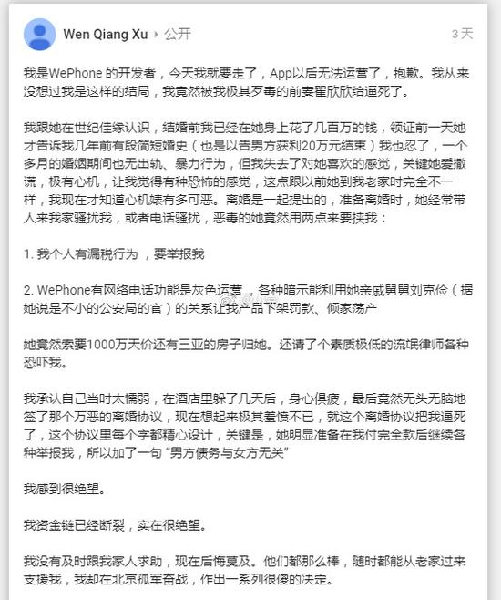 (图自:中国青年网)