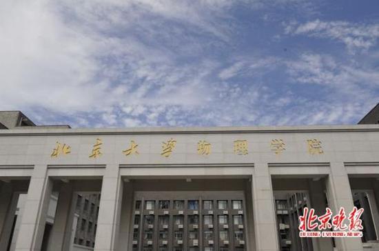 图片来自北京晚报