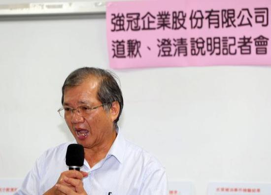 2014年9月11日,强冠公司董事长叶文祥向所有厂商及消费者道歉。东方IC 资料图