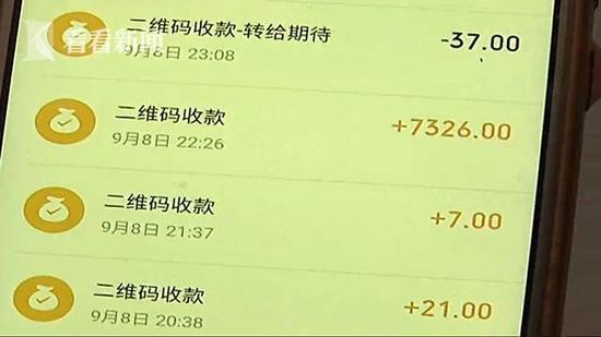 事发之后,卢师傅就立刻联系了秦皇岛市城市客运管理处,但四天过去了,一直没有人来认领这笔钱。