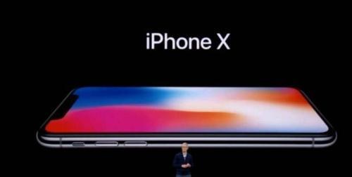 资料图:iPhone X 图片来源:苹果发布会