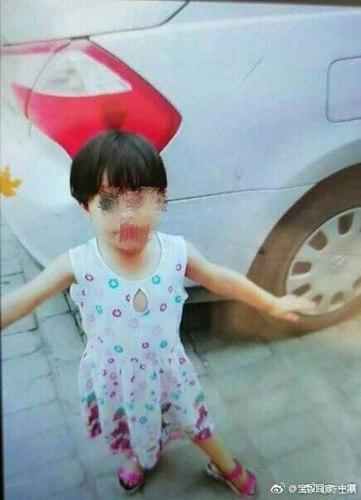 陕西一5岁女童被邻居拐走 在村里水沟中被发现时已死亡