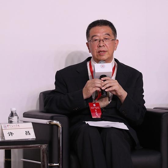 """澳门理工学院""""一国两制""""研究中央教授许昌"""