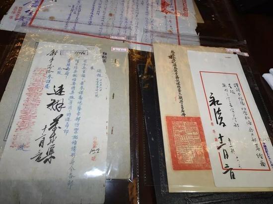 ▲侵华日军南京年夜屠戮罹难同胞留念馆又添新证。