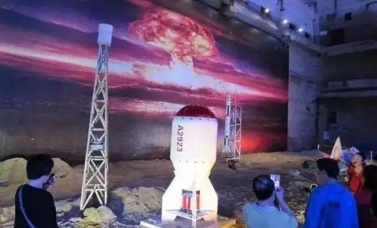 ▲资料图片:中国游客参观816地下核工厂。(西班牙《世界报》网站)