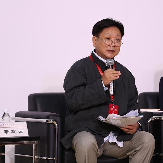 台北艺术大学教授辛意云