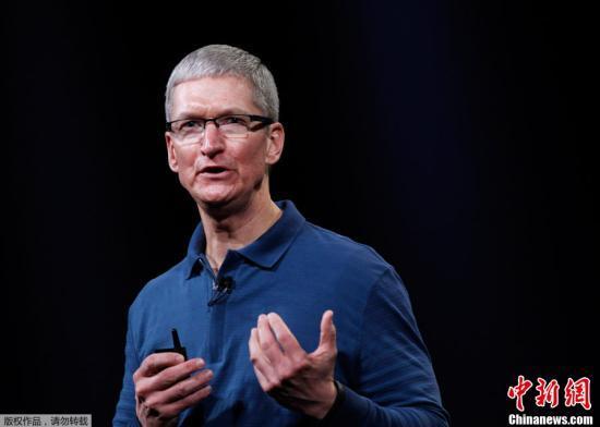 资料图:苹果公司CEO蒂姆·库克。