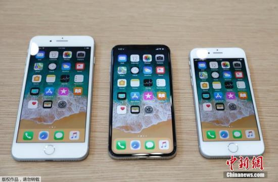 资料图:苹果公司最新发布的三款手机产品。