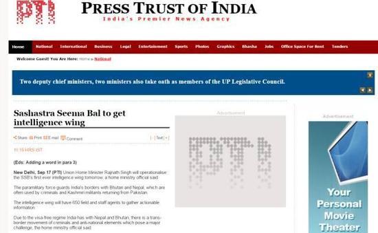 印度报业托拉斯(PTI)对印度决定增兵一事的报道。