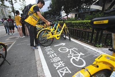 今年7月,东城区最先启用电子围栏规范共享自行车停放