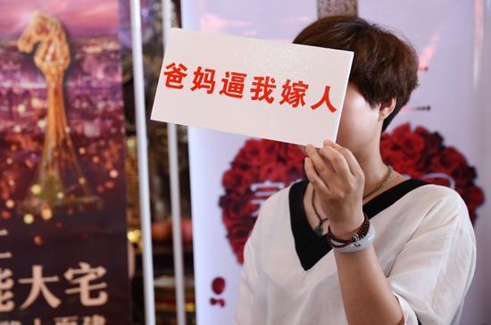 """河北邯郸:""""家长相亲会""""火爆,父母为子女相亲忙。视觉中国供图"""