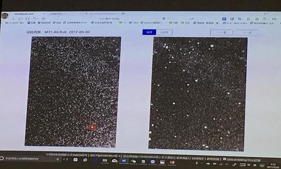 """新旧星系图对比。名字叫""""新星"""",实为一颗年老恒星"""