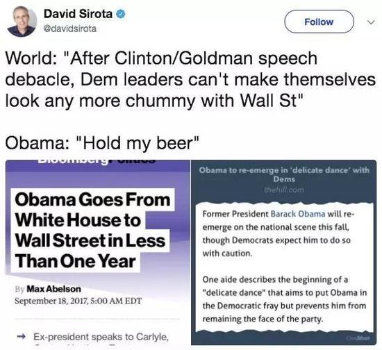 为什么奥巴马对美国人民撒谎?假装他再也不在华尔街混了?