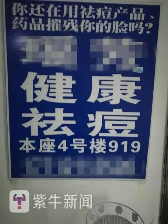 【被指汉东公司办公地址实际为一家美容机构,