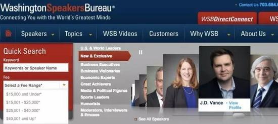 在华盛顿演讲局的网站上,客户可根据自身需求选择演讲人,公司会帮忙协商价钱、安排日期和行程等,并收取15%~25%的佣金。