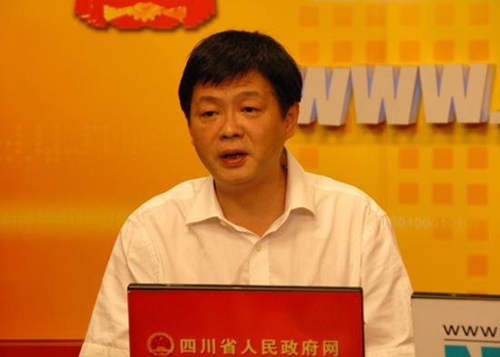 洪流同志。 四川省人民政府网站 资料图