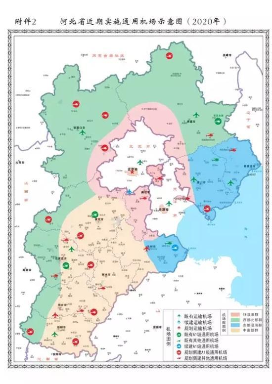 (原题为《河北要建成50个左右通用机场 所在县区名单宣布》)