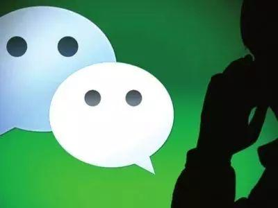 男子微信转错钱上百度求助 又被人骗取3万元
