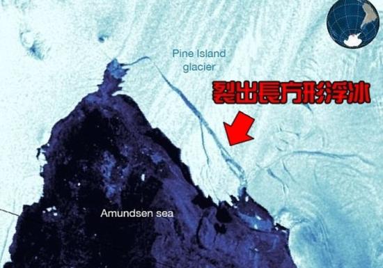 卫星图片显示,派恩艾兰湾冰川裂出长方形浮冰。(互联网图片)