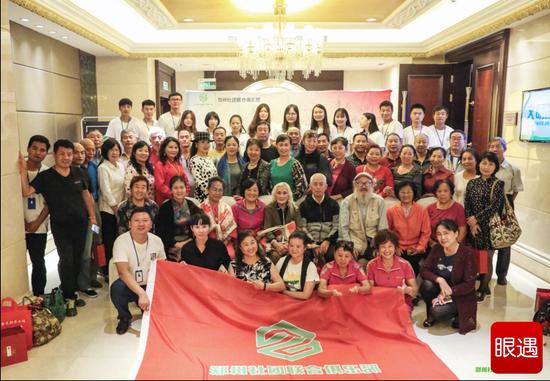 郑州社团结合俱乐部初次沙龙座谈会