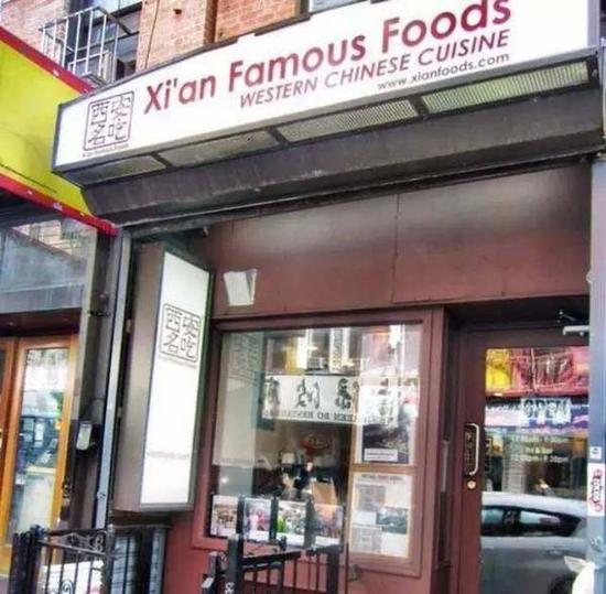 西安名吃已在美国开设了十家连锁店。