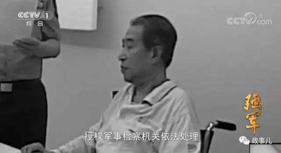 """""""政事儿""""(微信ID:xjbzse)注意到,该集还首次披露了郭伯雄在庭审时认罪悔罪的同期声。"""