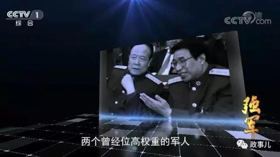 """随后,该集播放了两座""""将军府""""的场景图:"""