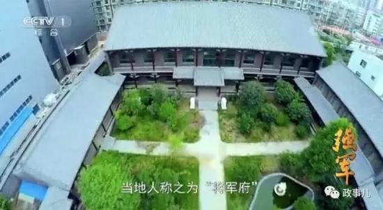 """千里之外的北京天平路,一座掩映在竹林里的神秘府第,也被坊间称为""""将军府""""。"""