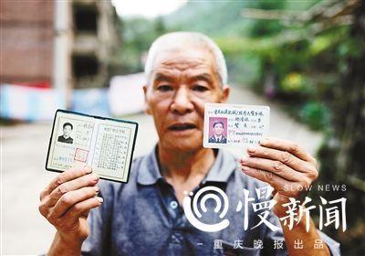 杨清林还保留着双溪机械厂的工作证和警员证