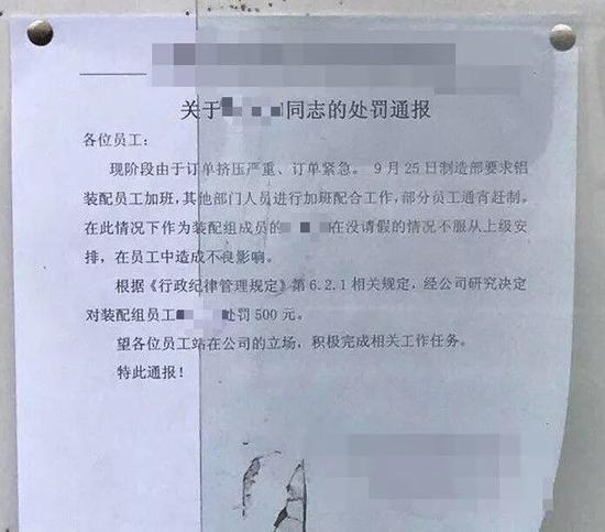 网友也把此事反映到了萧山网络问政平台,已被萧山人力资源和社会保障局受理。