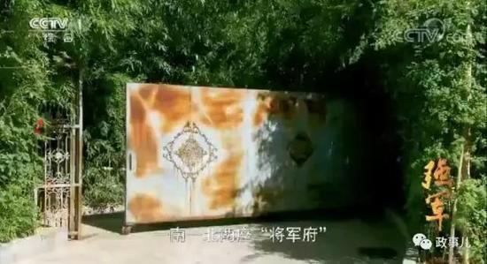 """一南一北两座""""将军府"""",连着同一个名字——原总后勤部副部长谷俊山。"""