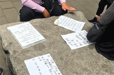 一名男子与几名家长侃侃而谈相亲成功经验。新京报记者江南摄