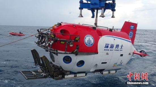 """10月3日,""""深海勇士""""号载人深潜试验队在中国南海完成""""深海勇士""""号载人潜水器的全部海上试验。中新社记者 张素 摄"""