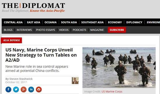 美国《外交学者》网站报道截图