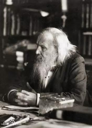德米特里·伊万诺维奇·门捷列夫