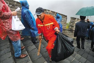 10月2日,八达岭长城景区,保洁工作人员清理景区垃圾。