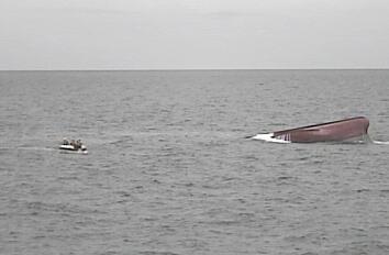 图片来源:日本海上保安厅第八管区海上保安本部