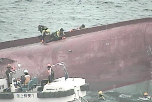 个图片来源:日本海上保安厅第八管区海上保安本部
