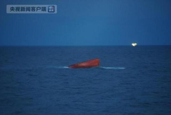 图片起源:日本海上保安厅第八管区海上保安本部