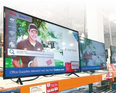 美国好市多超市货架上的中国品牌电视机。 本报记者 张朋辉摄