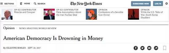 ▲美国《纽约时报》相关报道截图